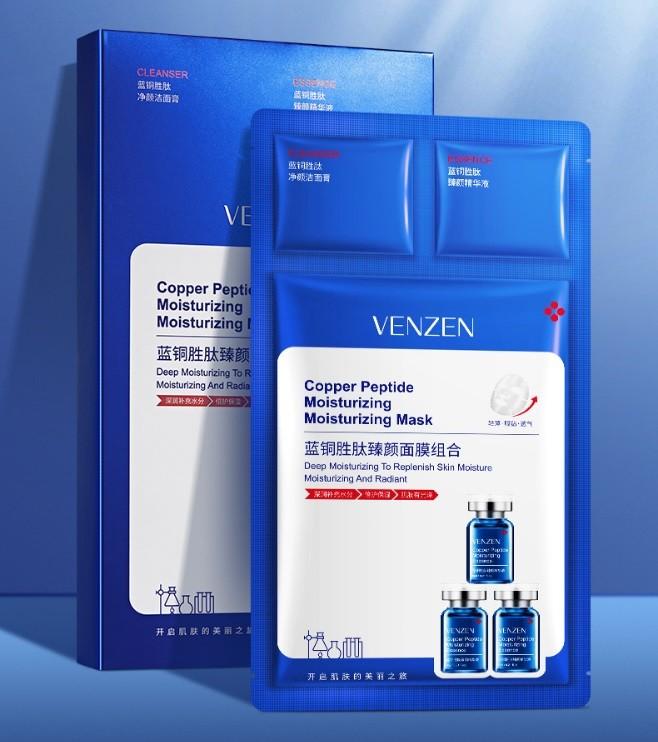 Набор трехэтапный для лица увлажняющий с пептидами VENZEN Copper Peptide (пенка + сыворотка + маска), 25 гр.