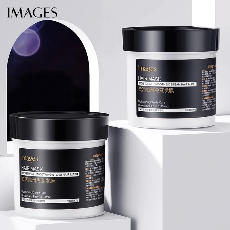 Увлажняющая маска для волос IMAGES Moisturize smooth no steam hair mask, 500 гр.