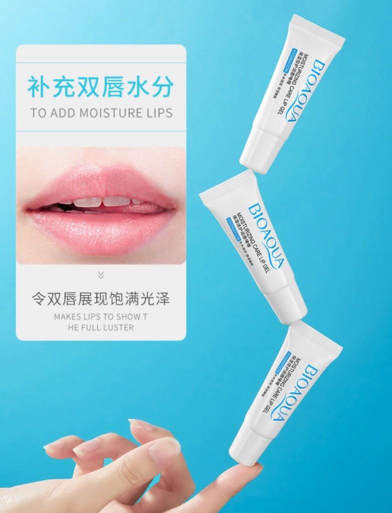 Увлажняющий гель для губ с экстрактом мяты и витамином Е BIOAQUA MOISTURIZING CARE LIP GEL, 10 гр.