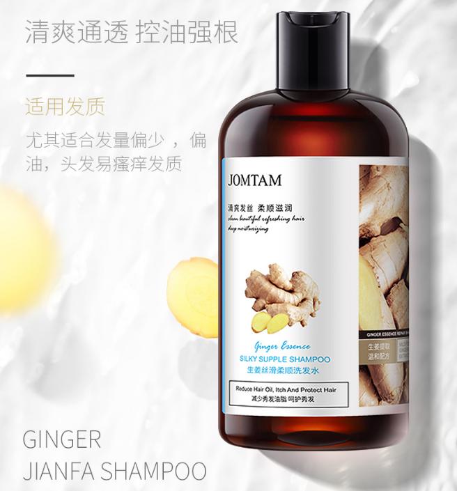 Питательный имбирный шампунь Jomtam Silky Supple shampoo, 400 мл.