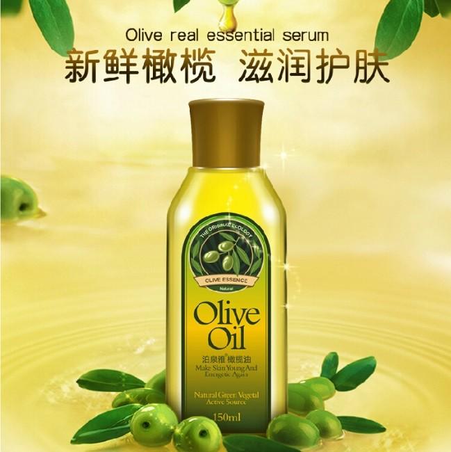 Оливковая эссенция для лица, волос и тела Bioaqua Olive Oil, 150 мл.