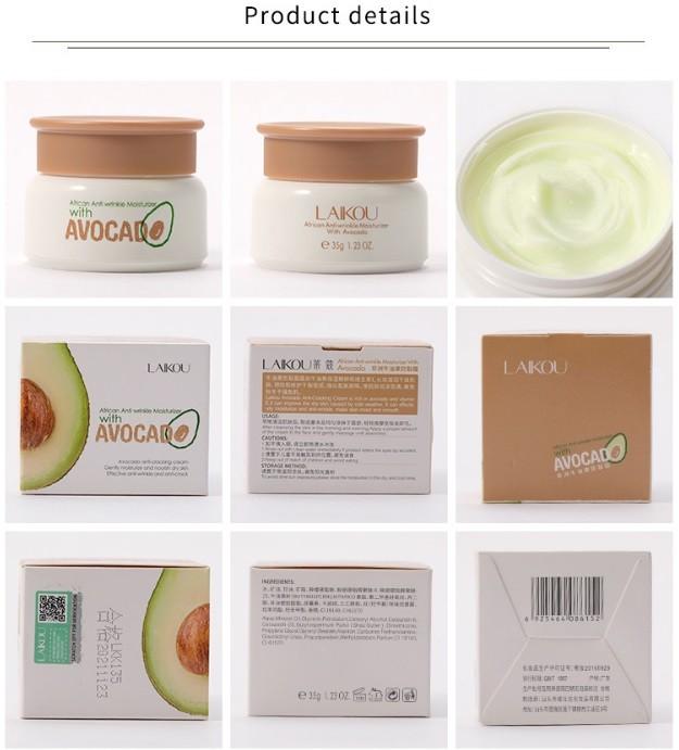 Увлажняющий крем с авокадо LAIKOU AVOCADO, 35 гр.