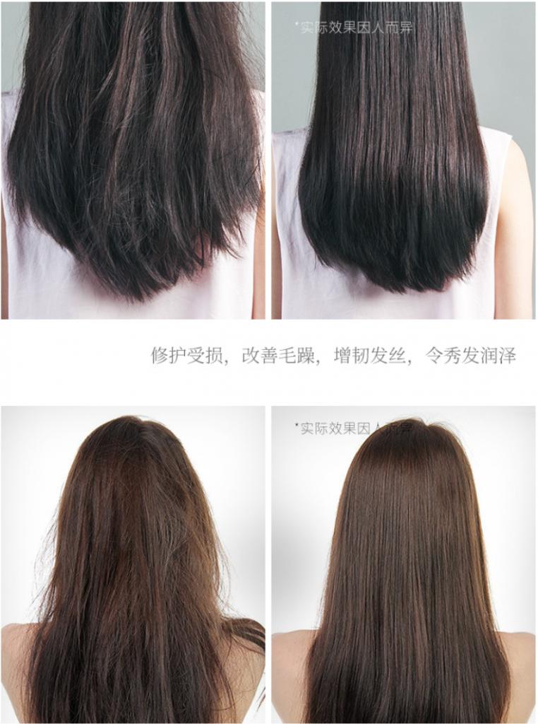 Маска для волос с экстрактом авокадо Bioaqua Avocado Supple Silky Hair Film, 250 гр.